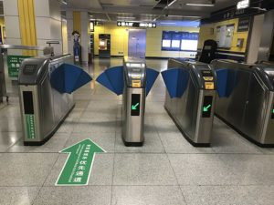 image of barrier optical turnstile